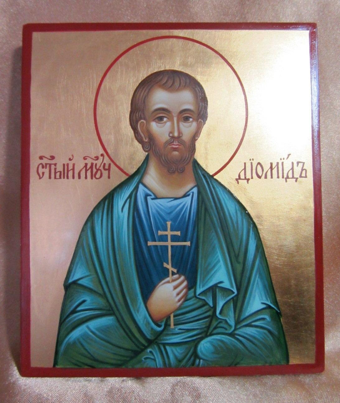 св. Диомид