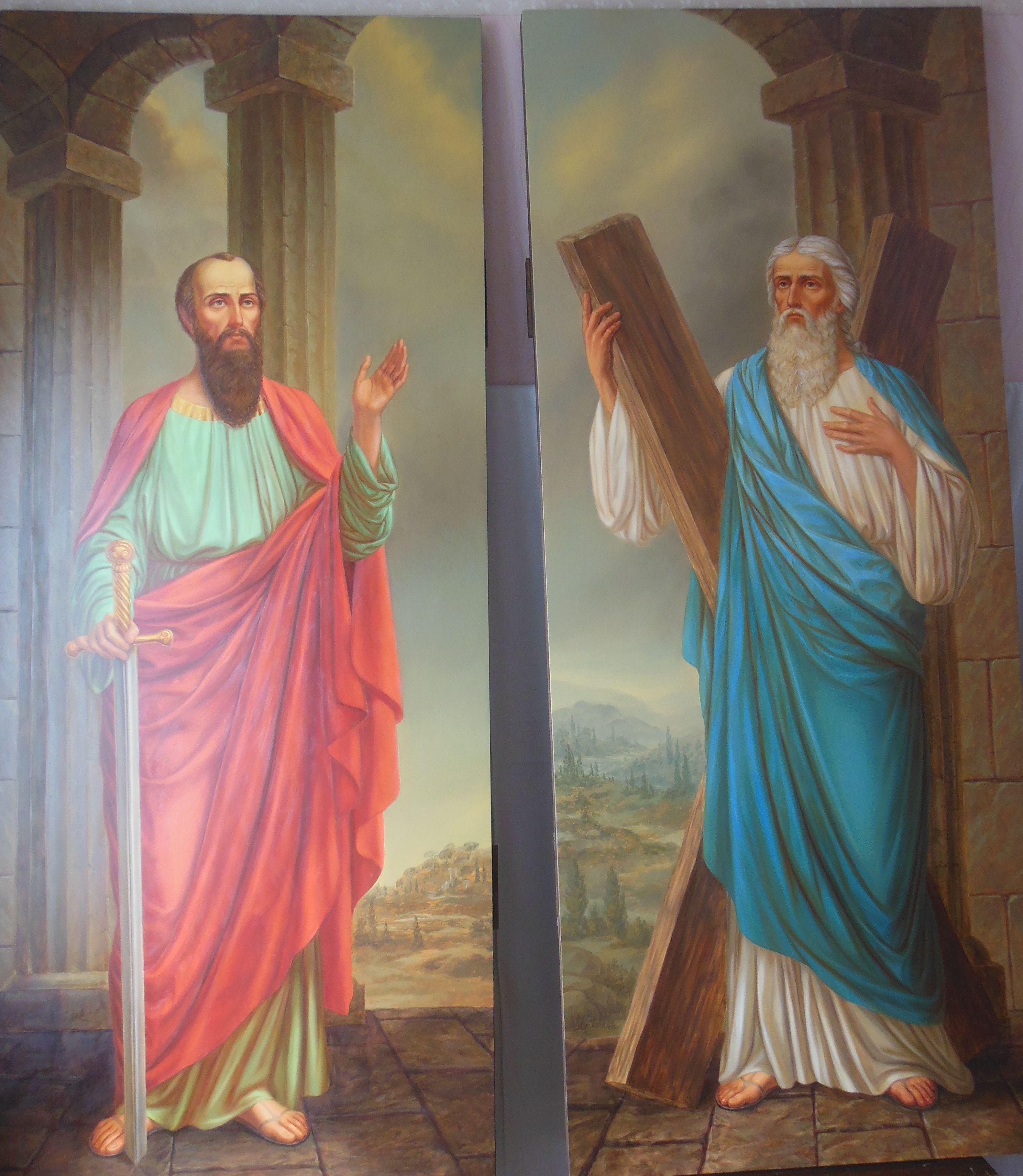 св. апостол Павел и св. апостол Андрей