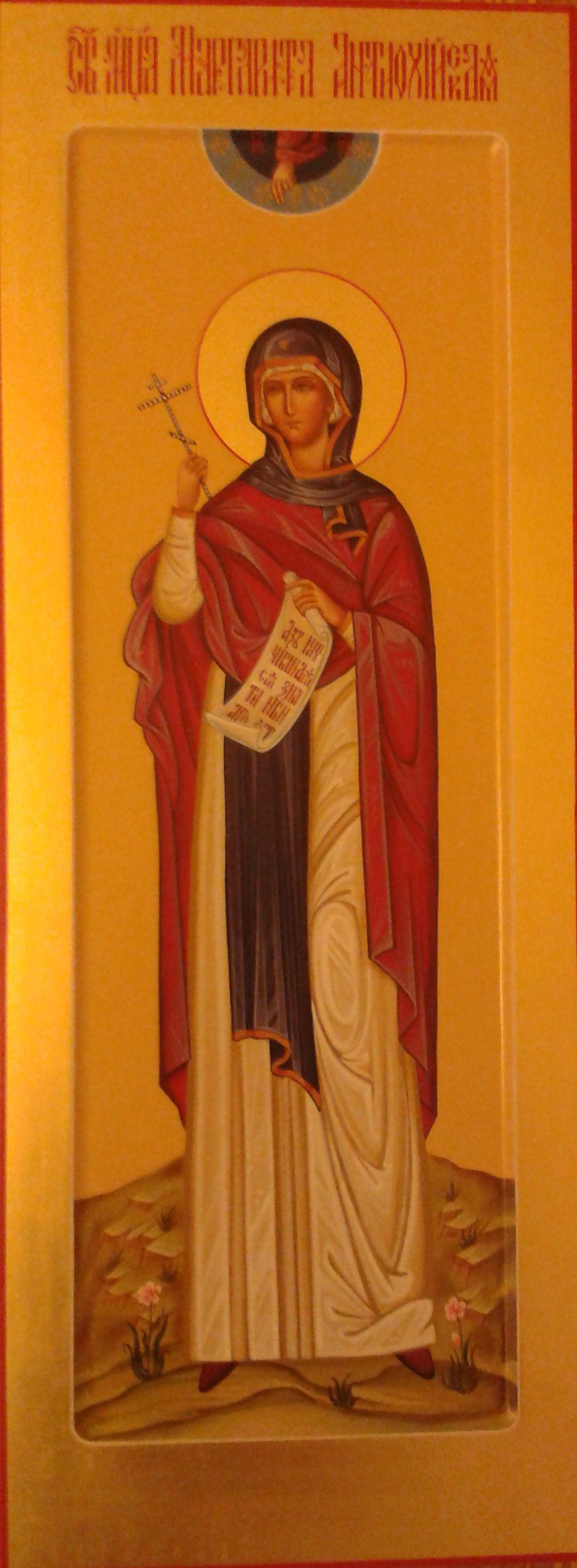 св. Василисса Римская