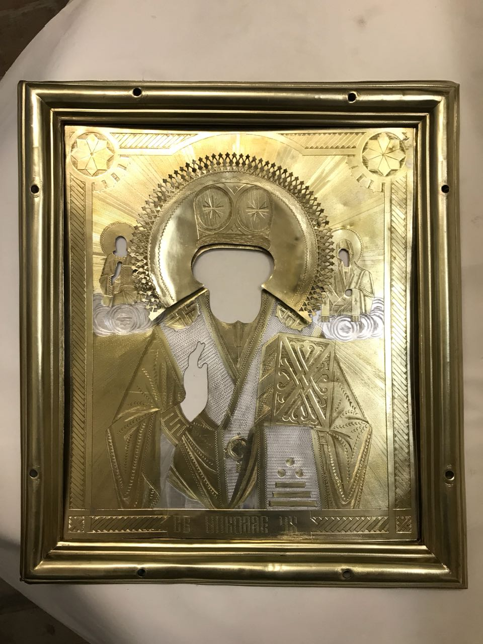 Реставрация оклада св. Николая Чудотворца