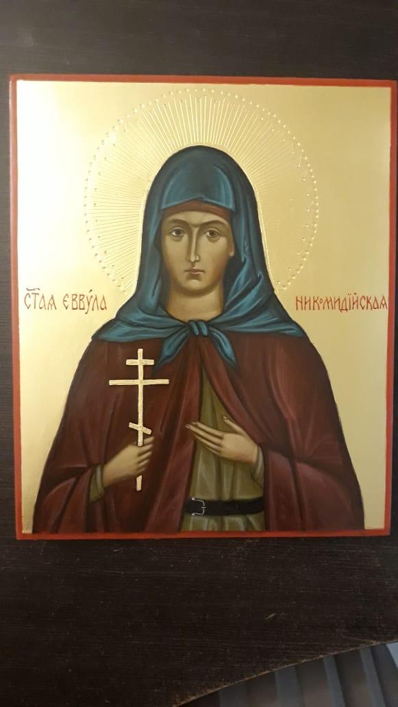 св. Евулла Никомидийская