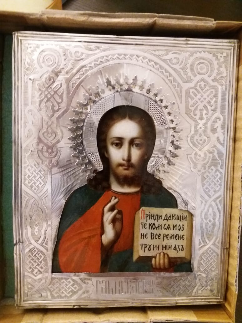 Реставрация иконы св. Господь Вседержитель