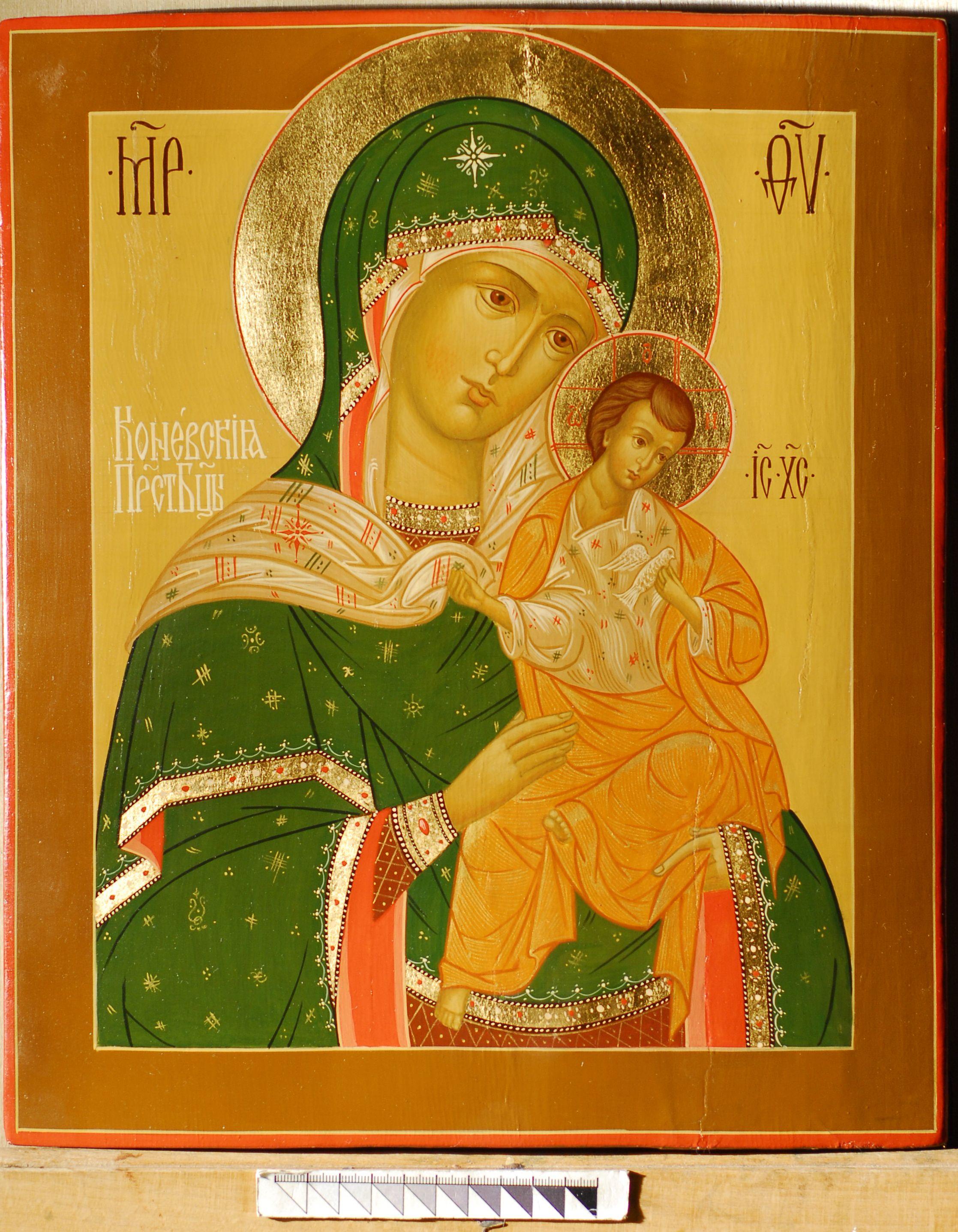 Реставрация новонаписанной иконы Божией Матери Коневская