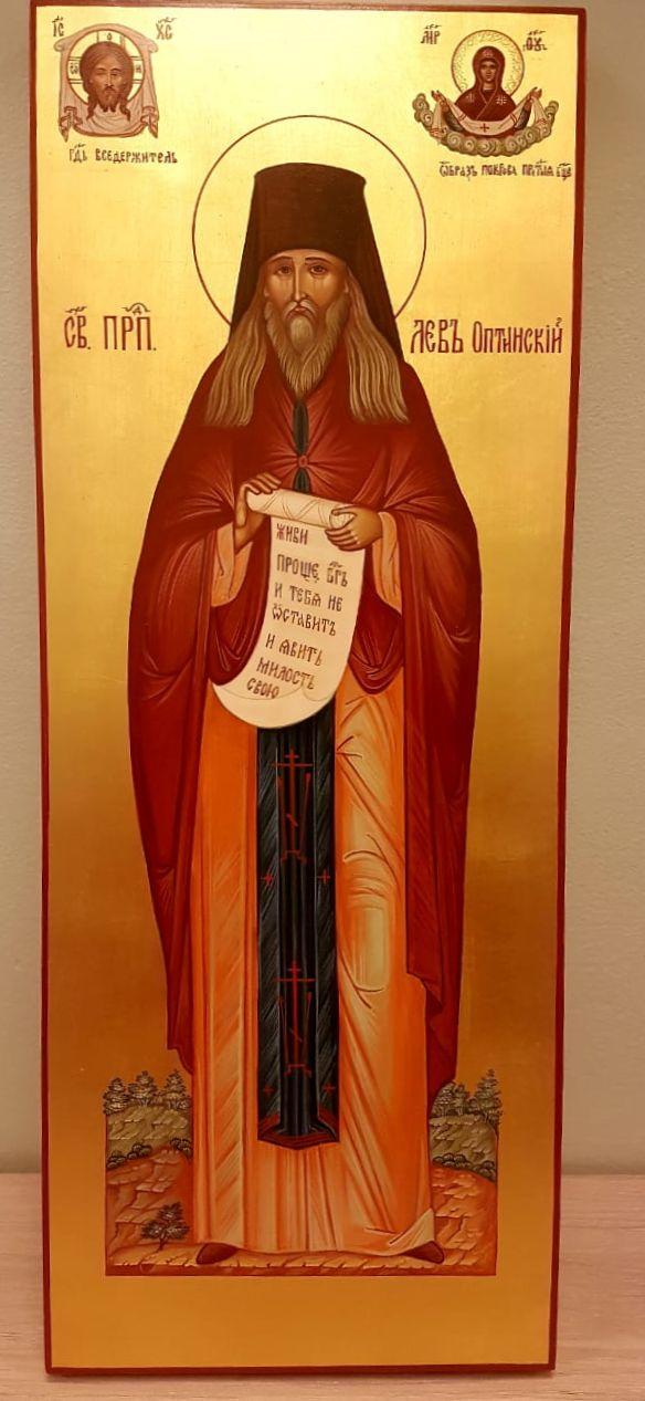 Мерная икона св. Лев Оптинский