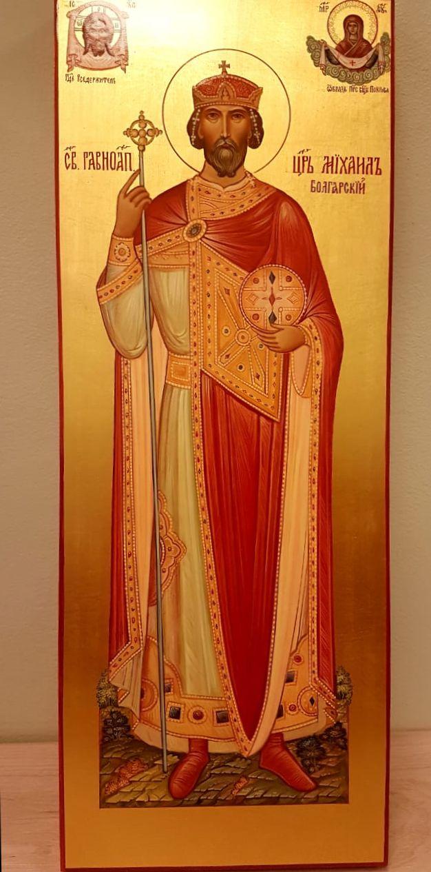 Мерная икона св. Михаил Болгарский