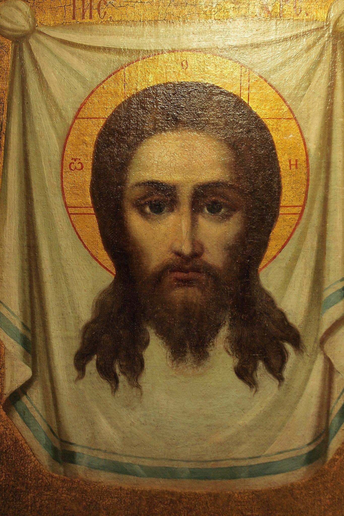 Реставрация Спас Нерукотворный на холсте