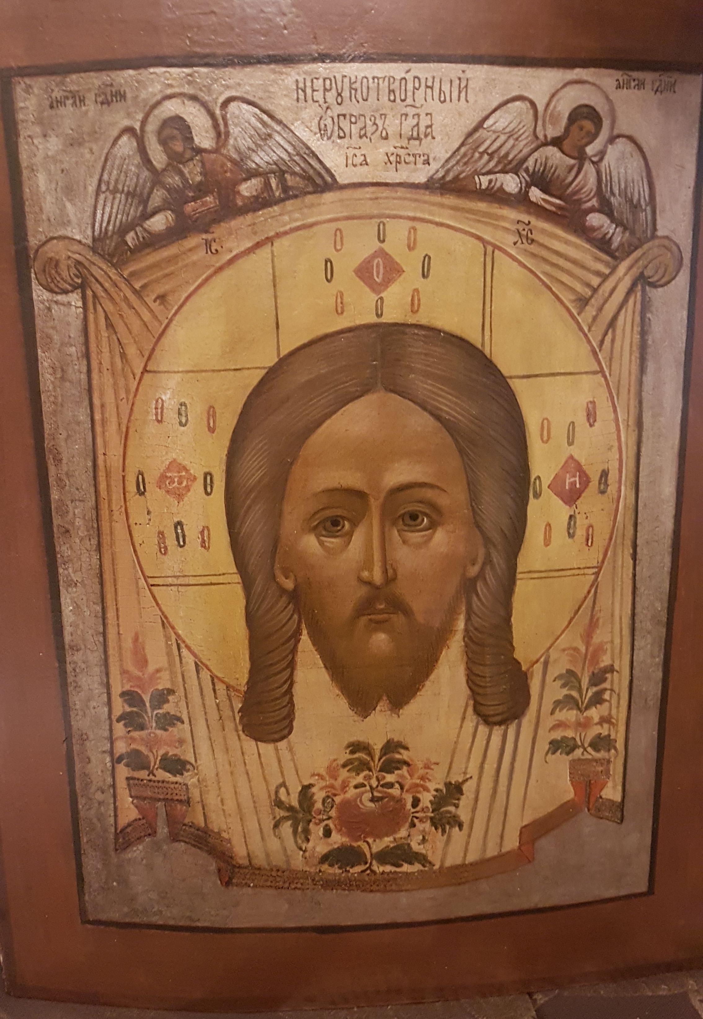 Реставрация иконы Спас на Убрусе