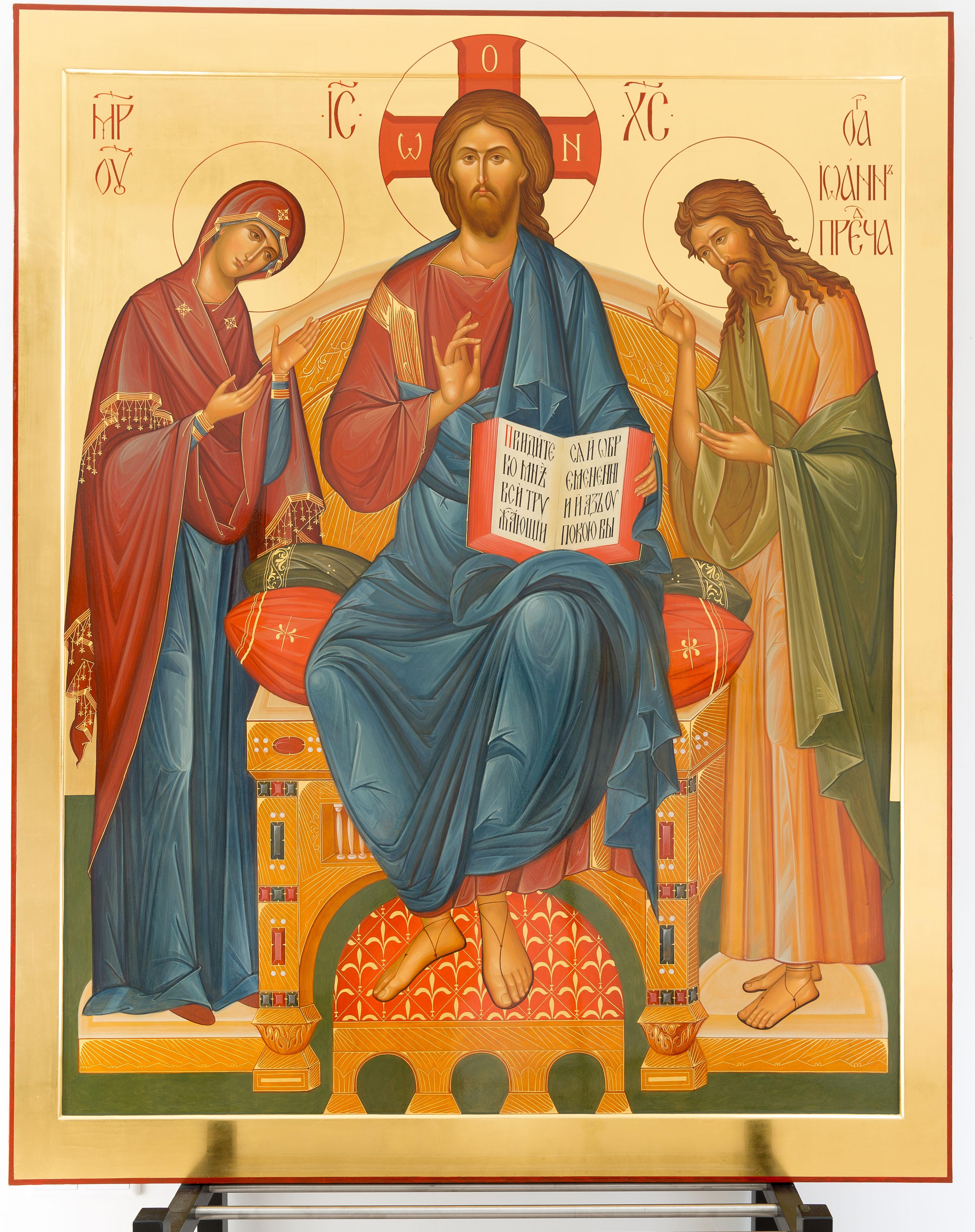 Запрестольная икона. Деисус