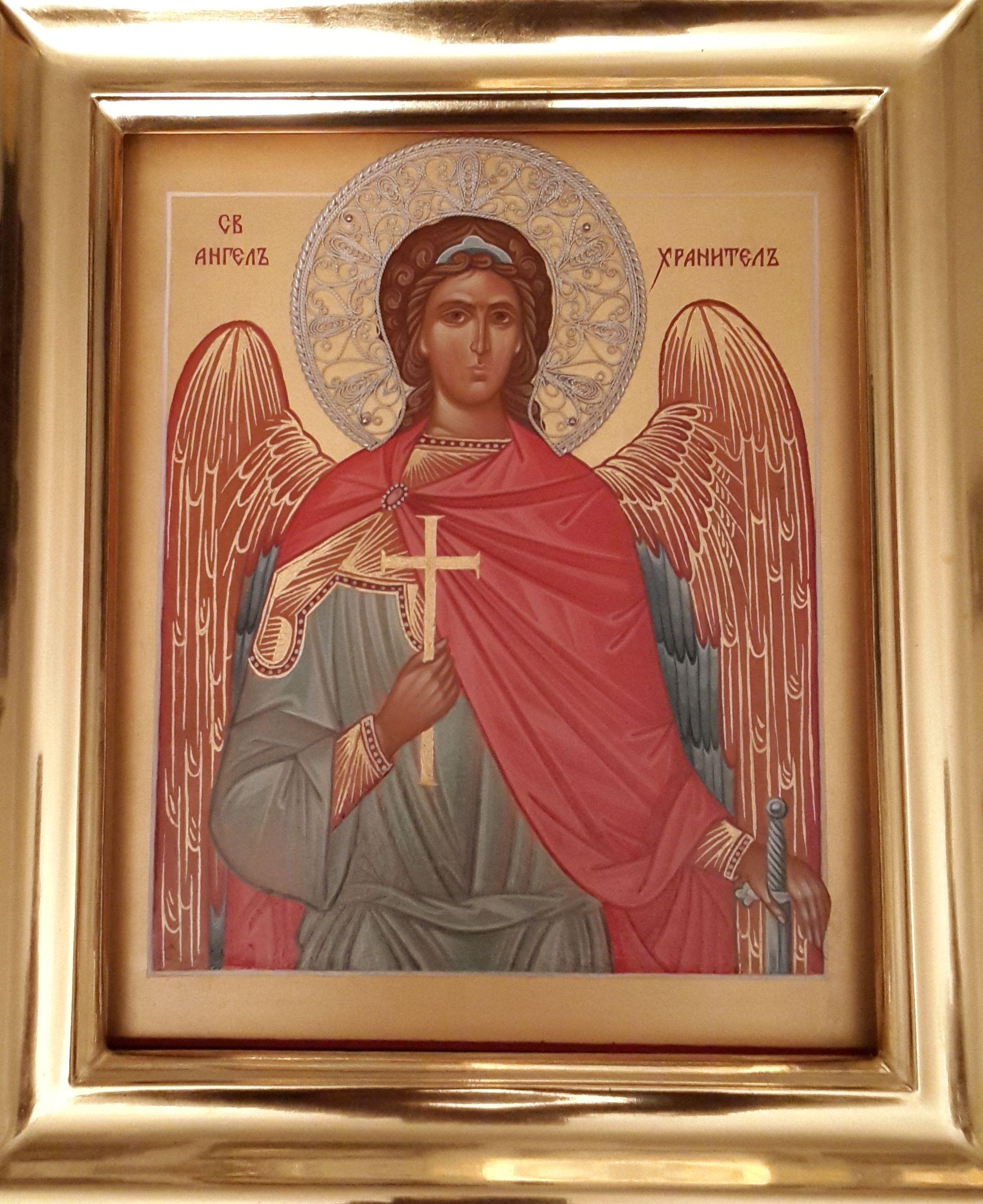 Св. Ангел-Хранител