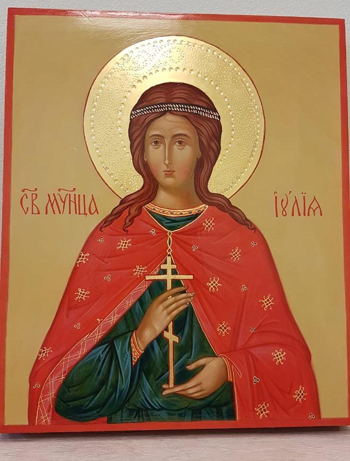 св. Иулия Коринфская