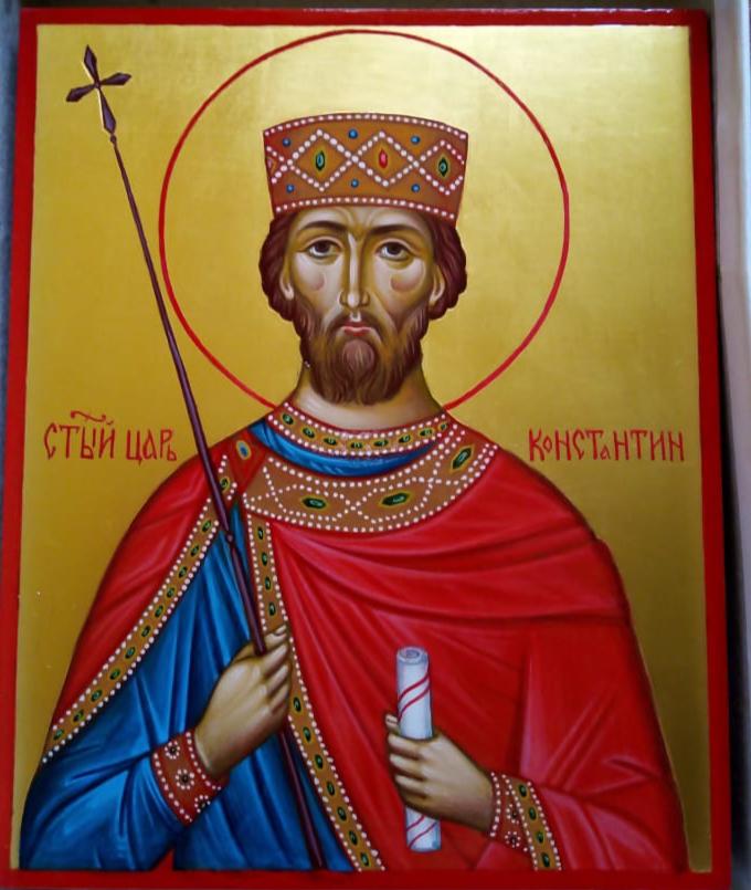 Св. царь Константин
