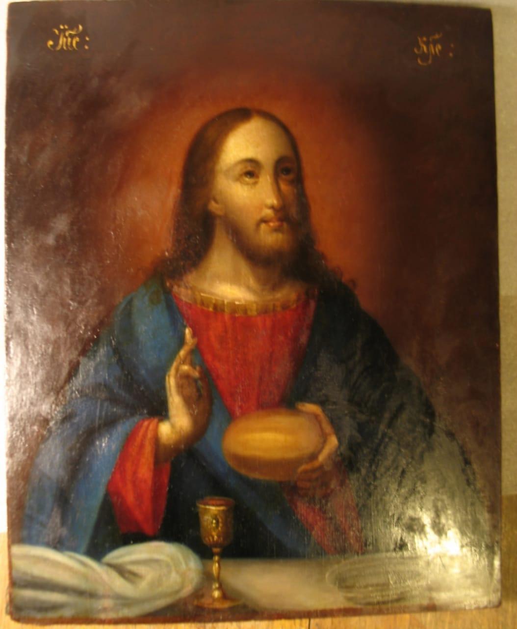 Господь, благословляющий хлеб и вино