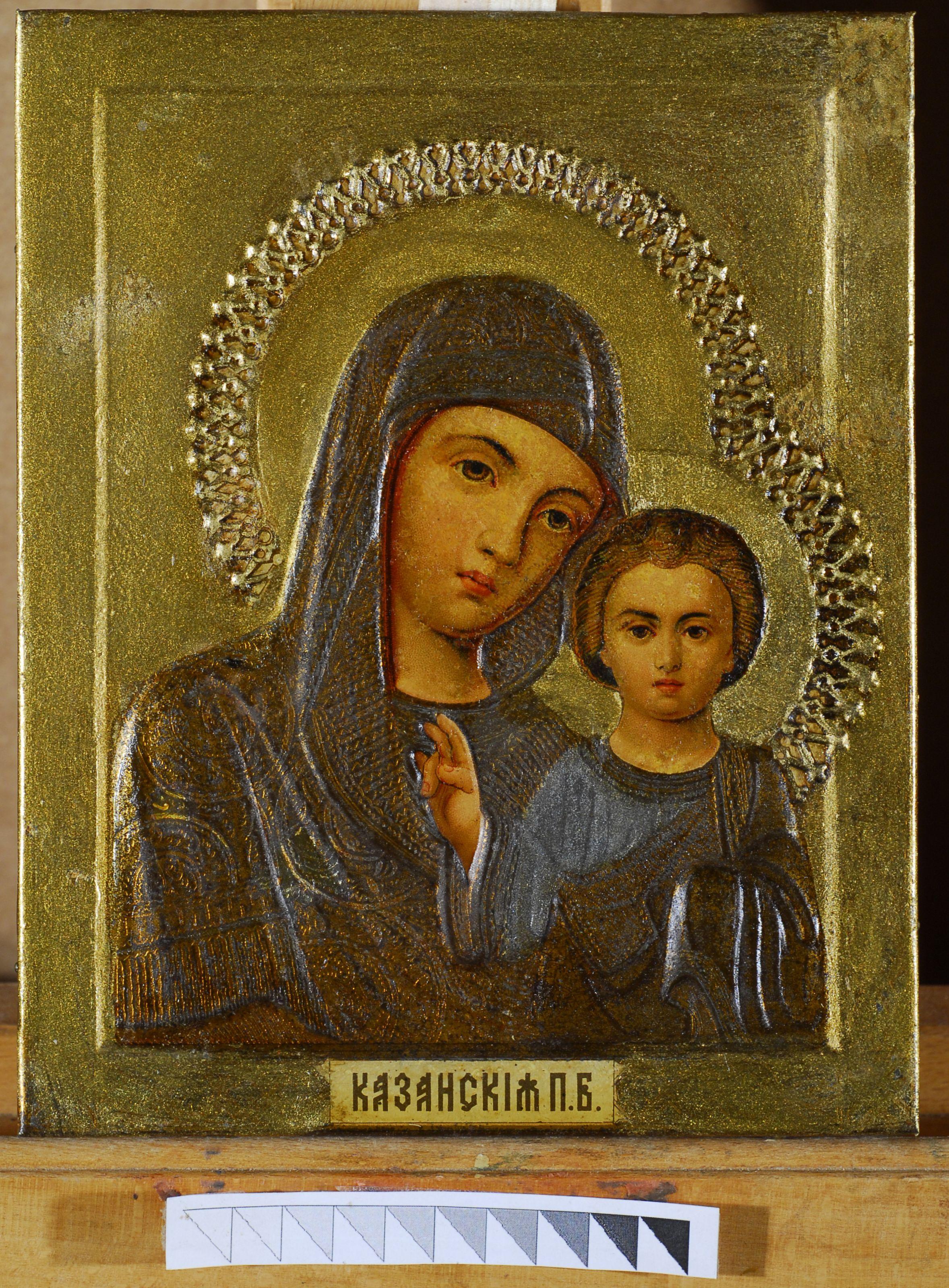 Богородица Казанская на металле
