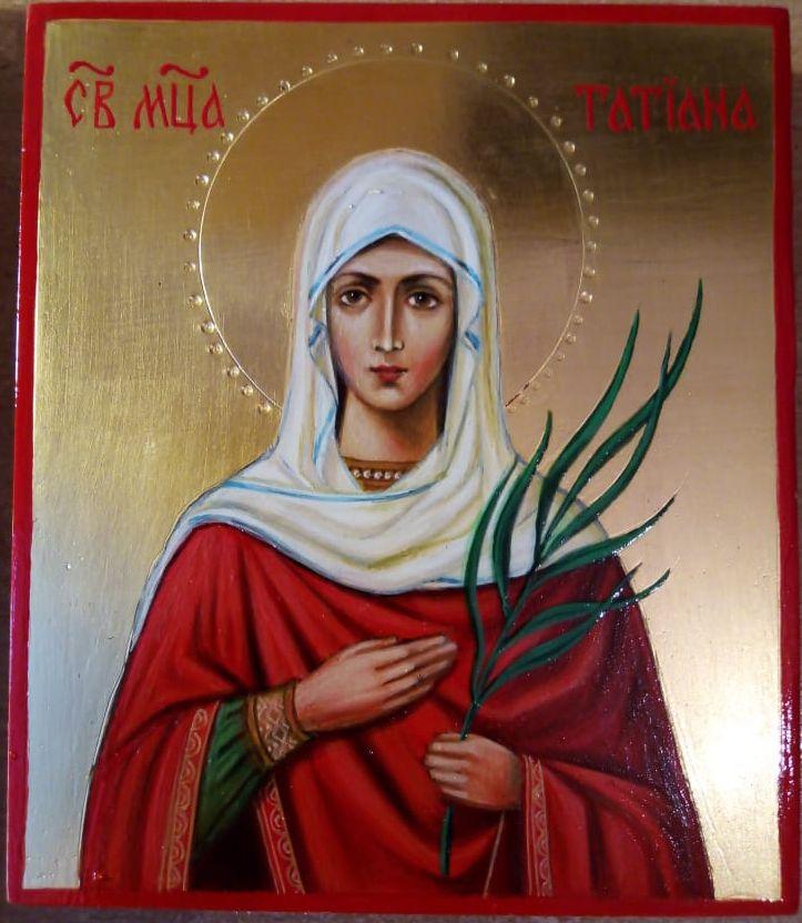 Св. Татьяна
