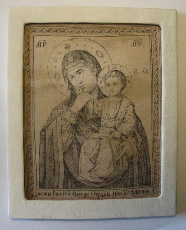 Икона Божией Матери «Отрада» («Утешение») на шёлке