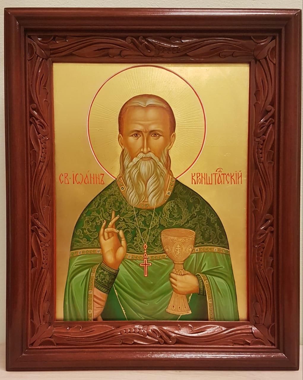 Св. Иоанн Кронштадтский