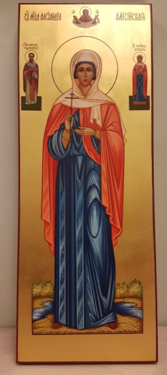 Св. мч. Александра Амисийская (Понтийская)
