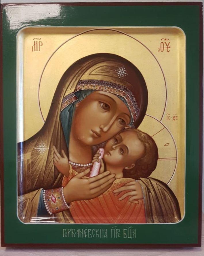 Икона Божией Матери Горбаневская ( Корсунская)