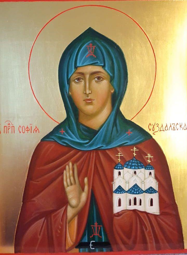 Св. прп. София Суздальская
