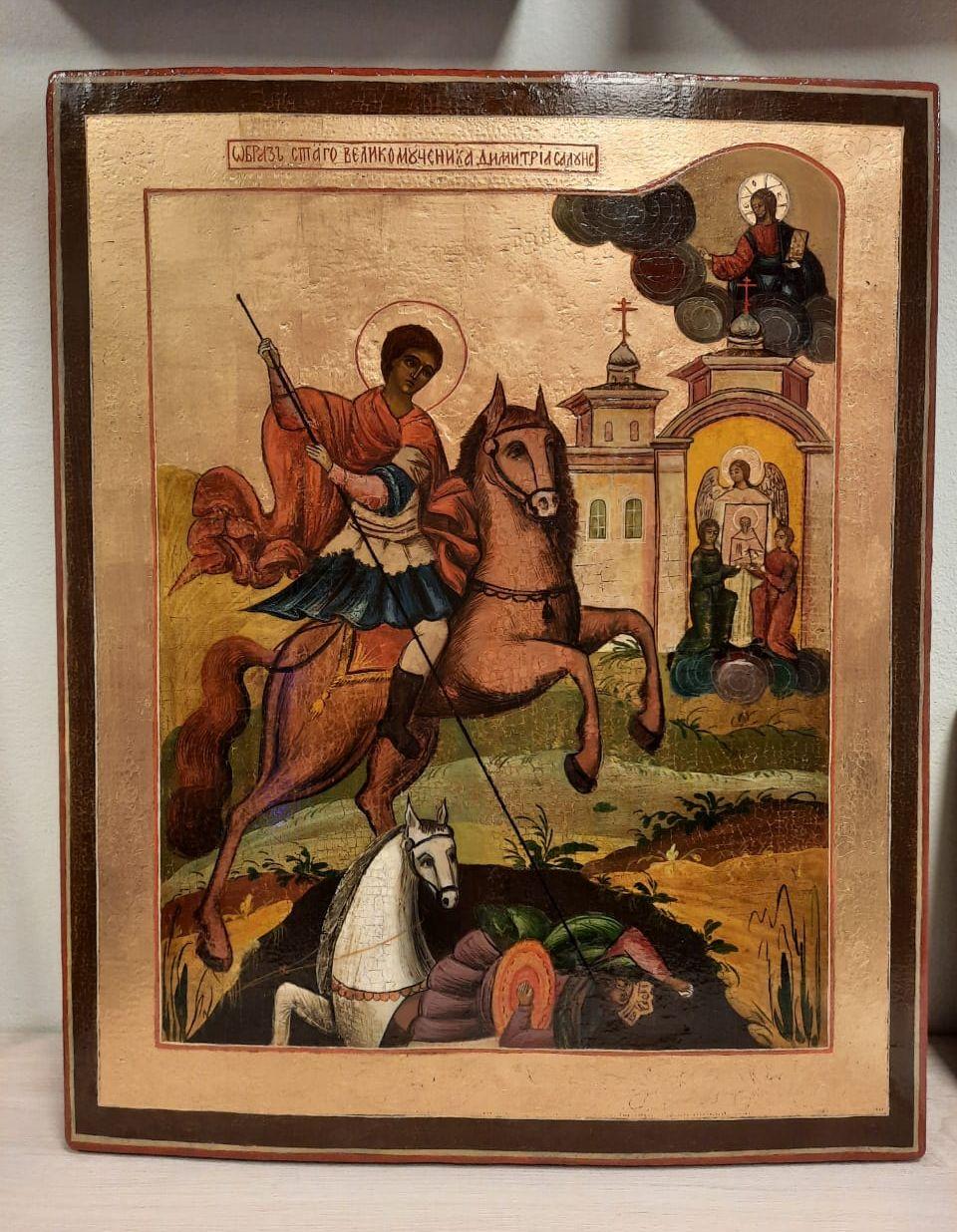 Св. влкмч. Дмитрий Солунский