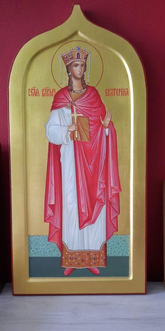 Св. влкмч. Екатерина