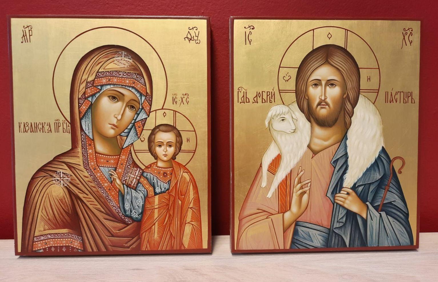 Богородица Казанская и Господь Пастырь Добрый