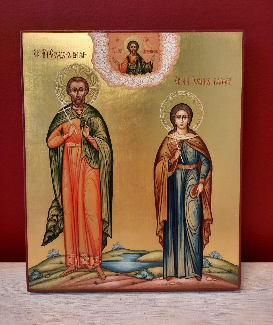 Св. мчч. Феодор Варяг и сын его Иоанн (первомученики Святой Руси)