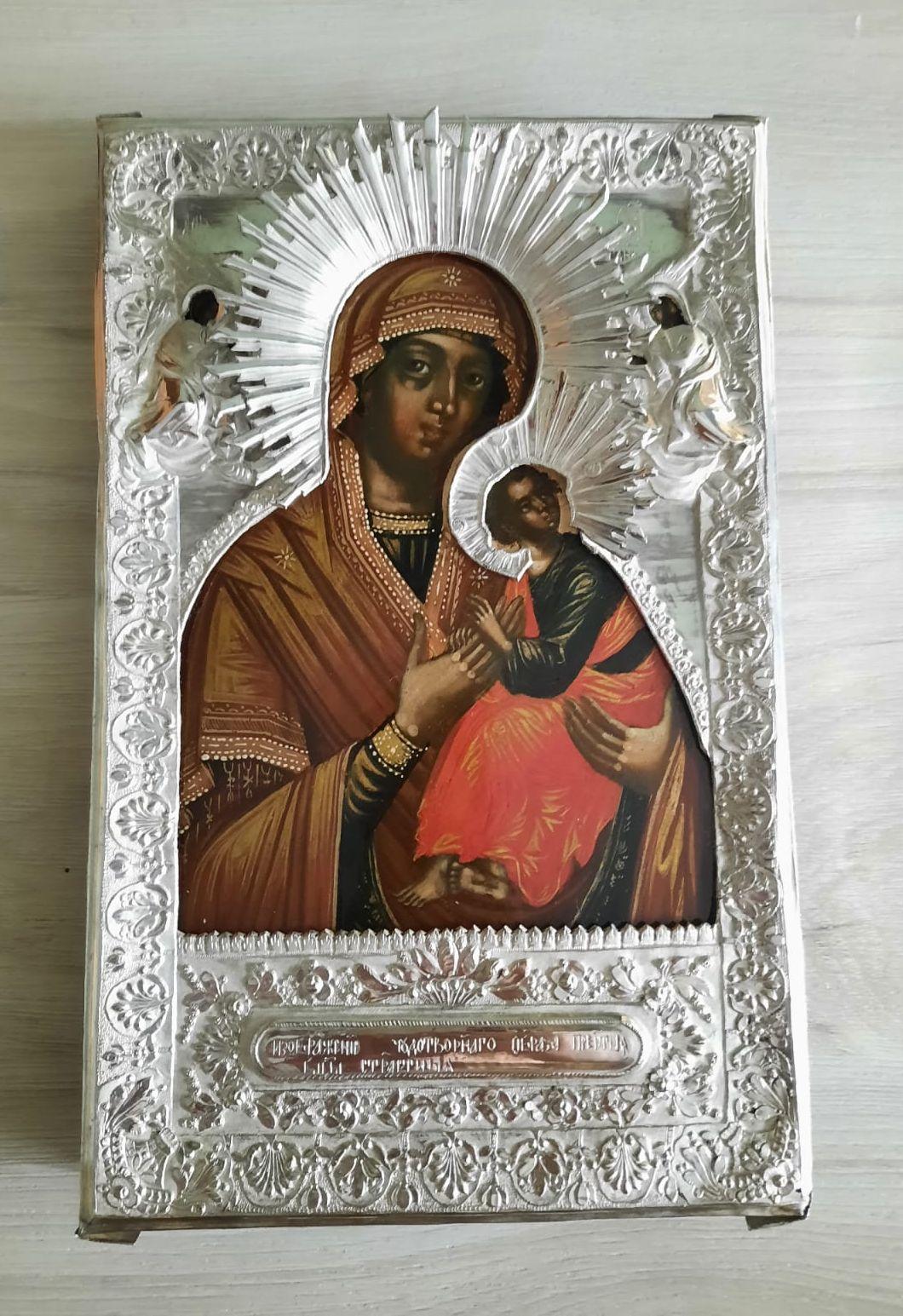 Реставрация оклада иконы Божией Матери Страстная